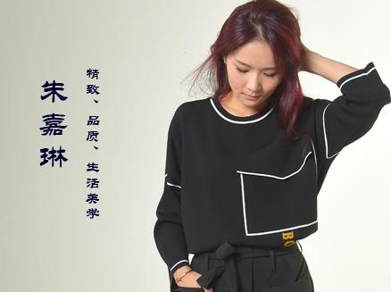 尚层装饰设计师朱嘉琳