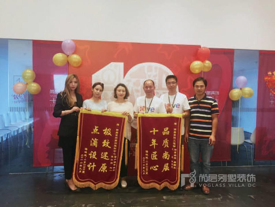 2016年9月,南京海峡城业主赠予尚层装饰设计师叶一团队。