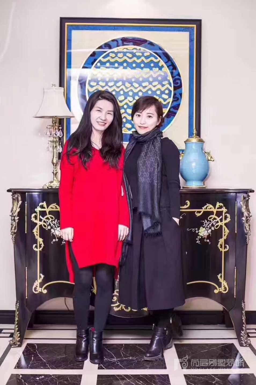 程洁和徐小姐