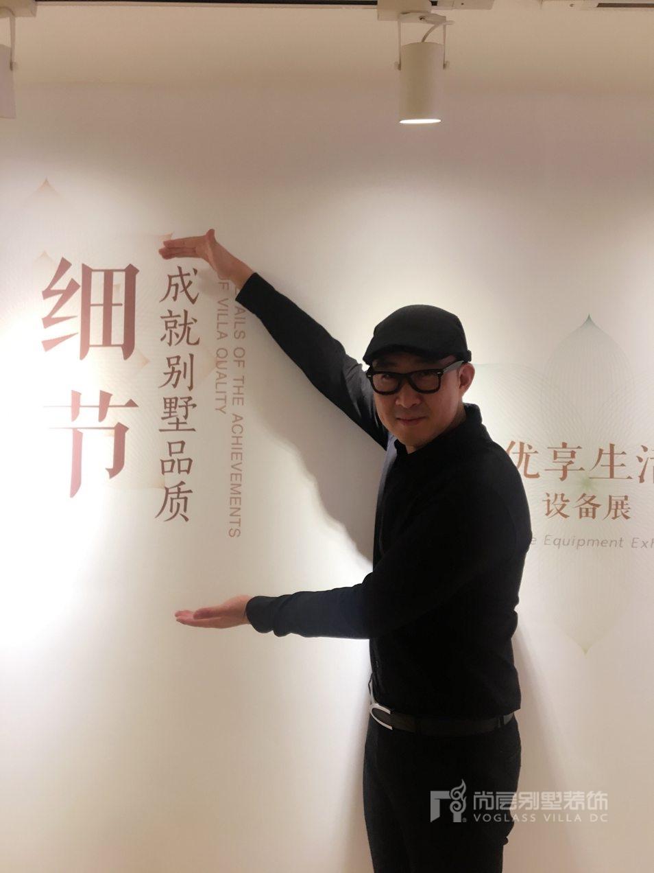 尚层设计总监史湛铭