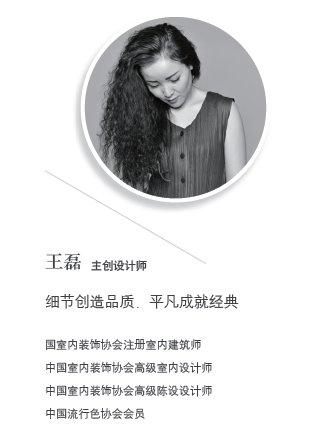 尚层装饰设计师王磊