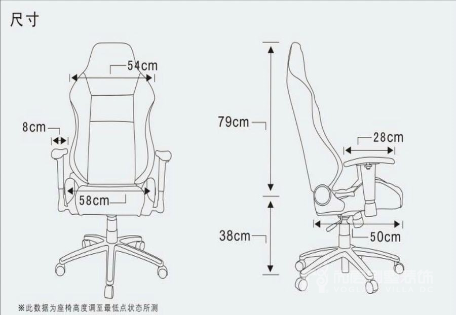 人体工程学好椅子品牌_人体工程学椅子设计说明_人体工程学椅子设计