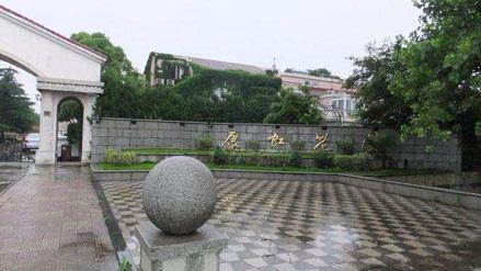 康虹花园别墅外观