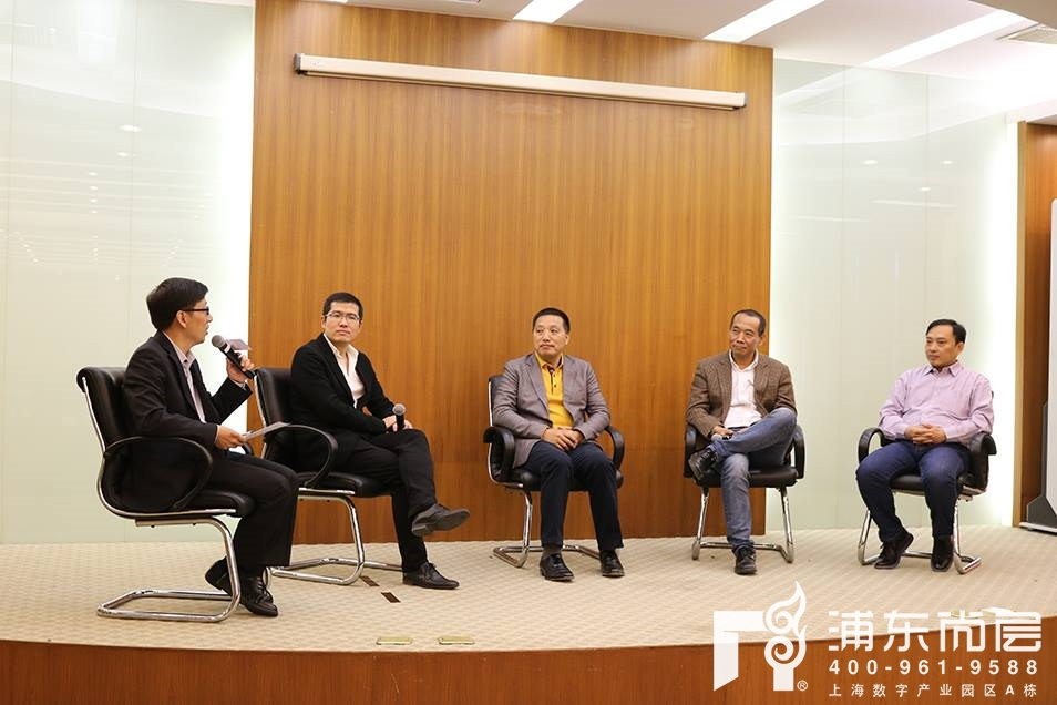 隐形冠军——中国行 圆桌会议