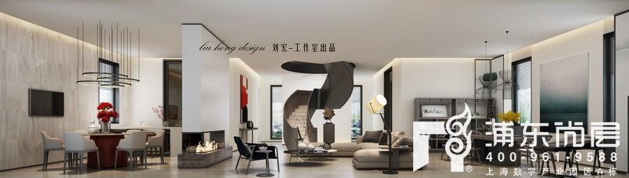 刘宏老师现代简约风格案例