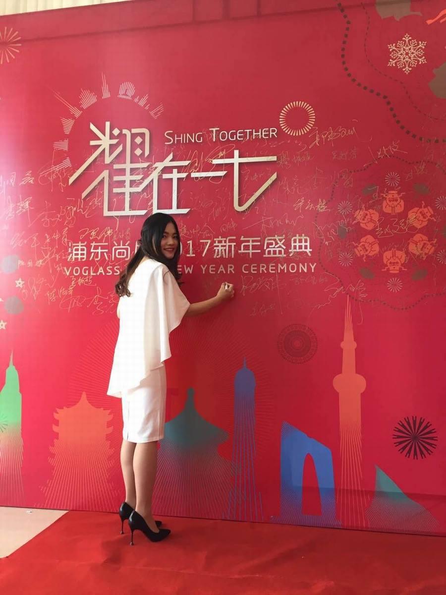 2017年初上海尚层装饰李凡
