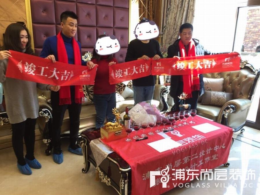 上海尚層裝飾碧云左岸裝修項目竣工儀式