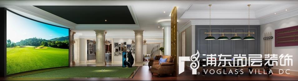 绿城玫瑰园别墅地下娱乐室装修效果图