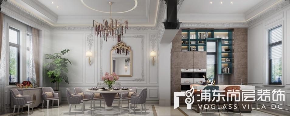 东郊罗兰别墅餐厅装修设计效果图