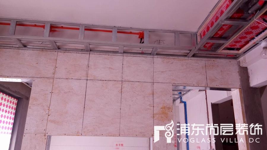 东原逸墅别墅装修项目吊顶