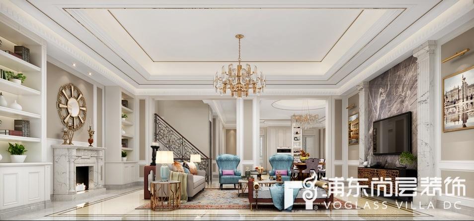 中海紫御豪庭简美混搭风格客厅装修效果图