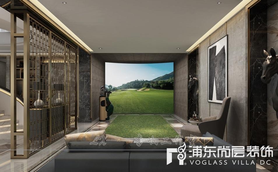 扬州别墅地下室高尔夫装修设计效果图