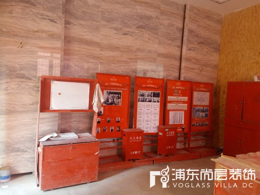 中骏天誉别墅在施工地现场文施保护