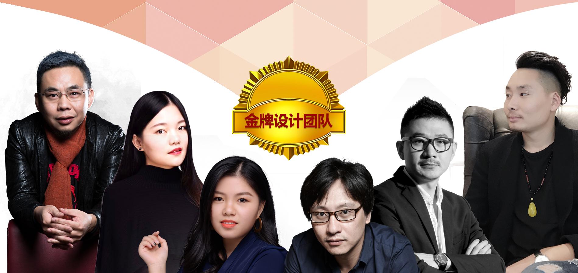 2019尚层装饰超级品牌日