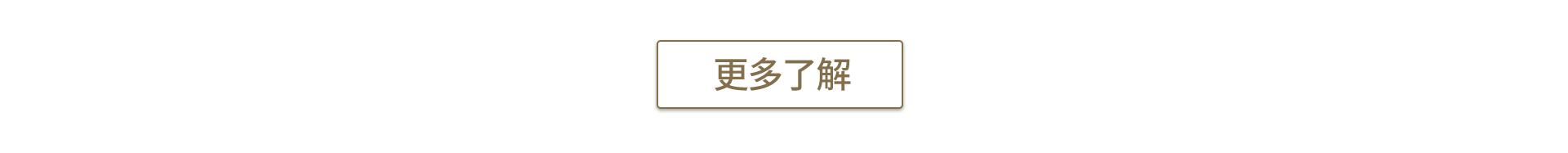 全国布局别墅装饰企业 - 上海尚层装饰