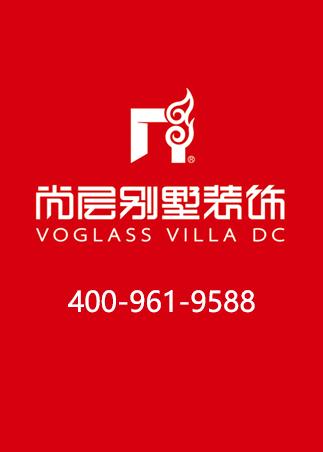 上海尚层装饰设计管理部
